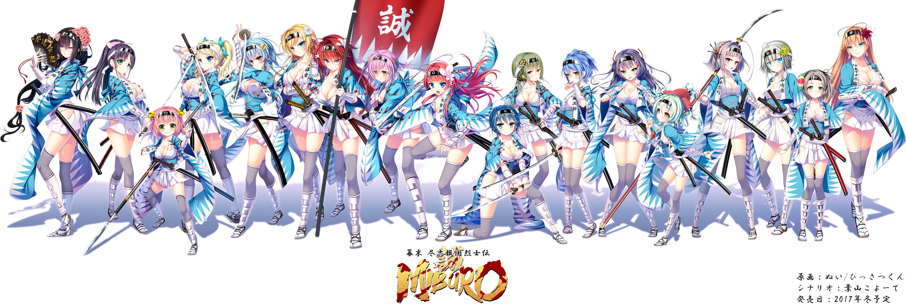 MIBURO_01.jpg